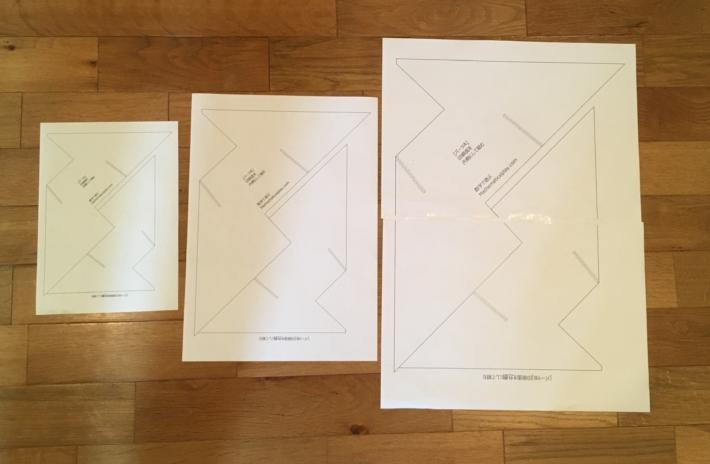 拡大コピーした型紙